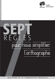 7ReglesPourSimplifierOrtho-page-002